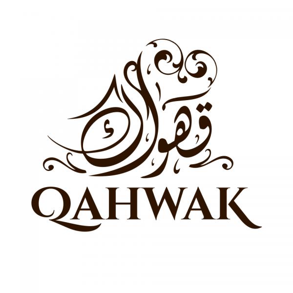 qahwak logo typography Arabic and English